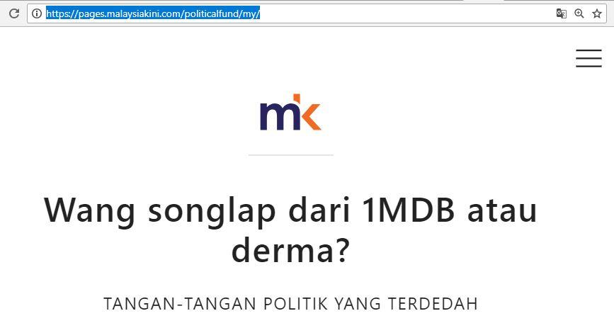 mk1.JPG